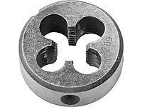 Плашка метрическая М12 x 1,5 ЗУБР 4-28023-12-1.5, ЭКСПЕРТ, машинно-ручная, мелкий шаг