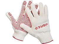 Перчатки ЗУБР МAСTEP трикотажные, 7 класс, х/б, с защитой от скольжения, L-XL, 10пар, 11392-K10