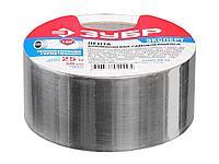 Алюминиевая клейкая лента ЗУБР 12262-50-25, ЭКСПЕРТ, 50 мм х 25 м