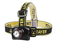 Фонарь налобный STAYER 56566, светодиодный, 3Вт(140Лм), регулируемый фокус, 3 режима, 3ААА