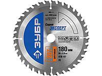 Пильный диск по дереву ЗУБР 36903-180-20-36, ЭКСПЕРТ, Оптимальный рез, 180 х 20 мм, 36Т