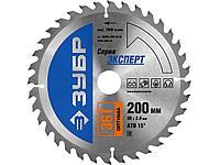 Пильный диск по дереву ЗУБР 36903-200-30-36, ЭКСПЕРТ, Оптимальный рез, 200 х 30 мм, 36Т