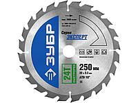 Пильный диск по дереву ЗУБР 36901-250-32-24, ЭКСПЕРТ, Быстрый рез, 250 х 32 мм, 24Т