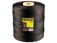 Шнур плетеный полипропиленовый с сердечником STAYER 50411-05-700, MASTER, черный, d 5, катушка 700 м