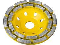 Алмазная шлифовальная чашка по бетону STAYER 33381-125, PROFESSIONAL сегментная двухрядная, высота 22,2 мм,