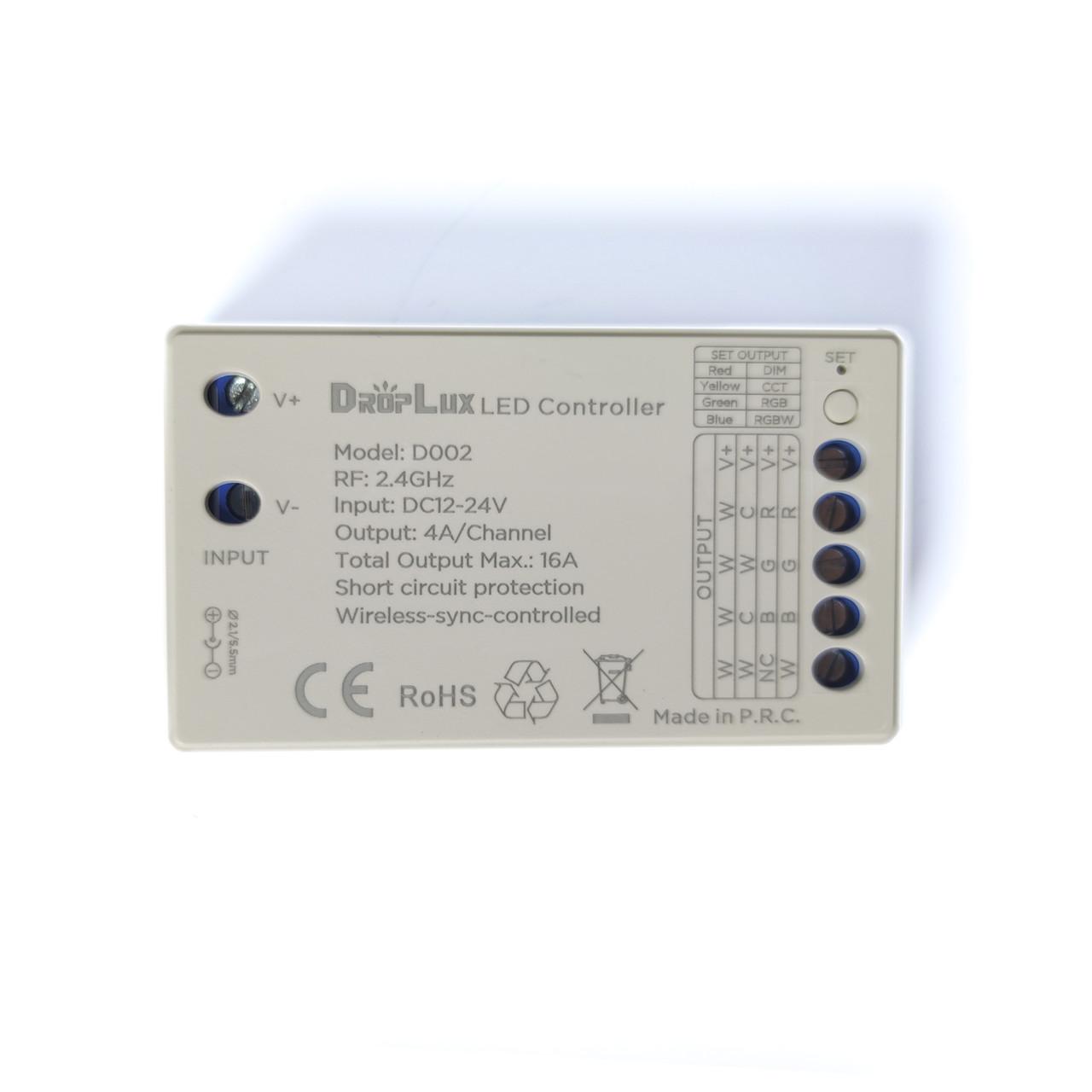 Контроллер для светодиодных модулей D002