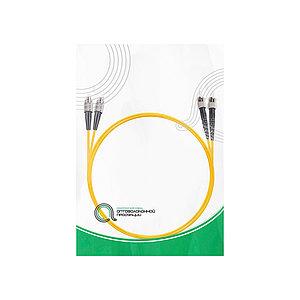 Патч Корд Оптоволоконный FC/UPC-ST/UPC SM 9/125 Duplex 3.0мм 0.5 м