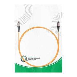 Патч Корд Оптоволоконный FC/UPC-FC/UPC MM OM1 62.5/125 Simplex 3.0мм 2 м