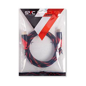 Интерфейсный кабель HDMI-HDMI SVC HR0150RD-P, 30В, Красный, Пол. пакет, 1.5 м