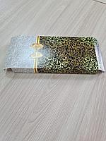 Коробка без окна 18*9*2 для шоколада