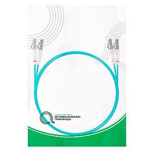 Патч Корд Оптоволоконный LC/UPC-LC/UPC MM OM3 50/125 Duplex 3.0мм 1 м