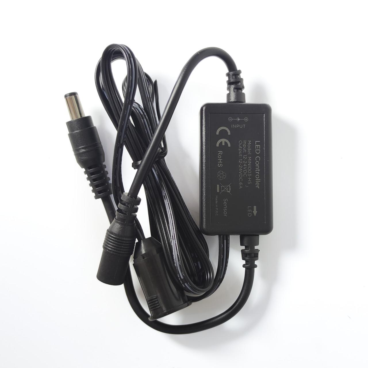 Контроллер для светодиодных модулей сенсорный  MINI003-HS