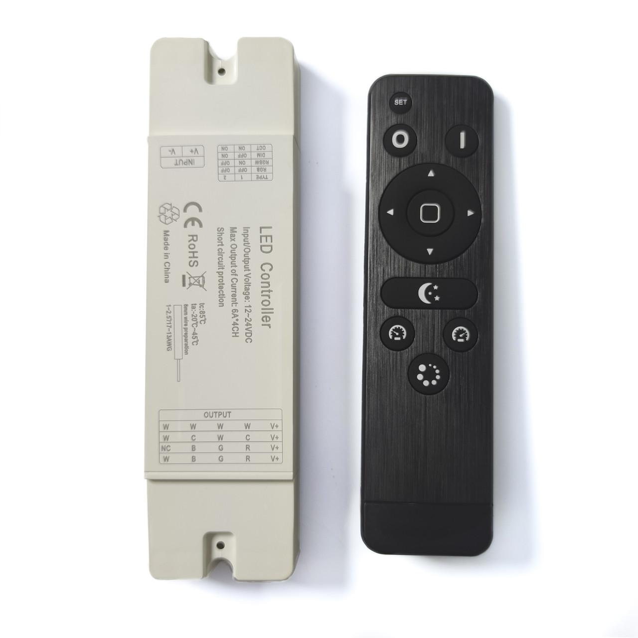 Контроллер для светодиодных модулей DLV001-RFBT