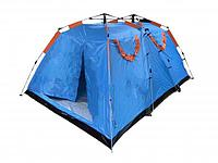 "Палатка ""Sunshine"" 350*250*170"