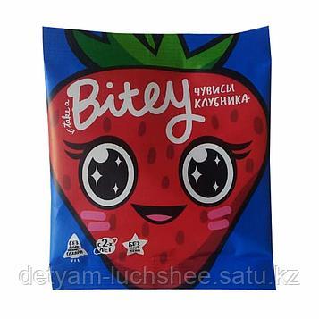 Чувисы Bitey - фруктово-ягодный мармелад Клубника без глютена, молока, сахара, 20г, БиоФудЛаб