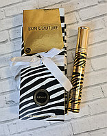 Armaf Skin Couture 10 ml