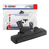 Щётка для профессионального пылесоса для гладких и ковровых покрытий, под трубку 35 мм, Ozone, 1 шт.