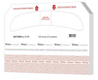 Гигиенические покрытия на сиденье унитаза Veiro Professional Premium SC-300, фото 2