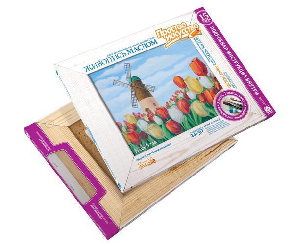 Фантазёр 737024 Набор для живописи на холсте масляными красками «Старая мельница»
