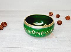 Поющая чаша Зелёная, диаметр 11 см