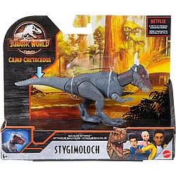 Мир Юрского периода Фигурка динозавра Серый Стигимолох, атакующий