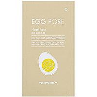 Пластырь для носа от черных точек Tony Moly Egg Pore с яичным экстрактом