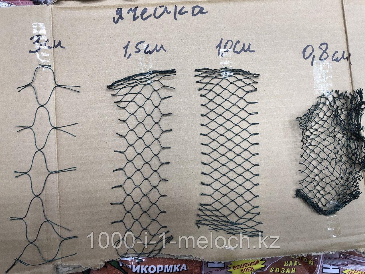 Дель рыболовный ячейка 3см - фото 5