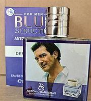 Тестер Blue Seduction 50 ml