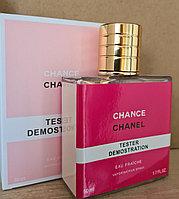 Тестер Chanel Fraiche 50 ml