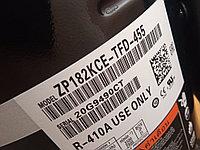 ZP182KCE-TFD-455