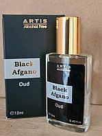 Масляные духи Artis Black Afgano, 12 ml ОАЭ