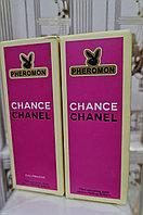 Масляные духи Chanel Fraiche, 10 ml ОАЭ