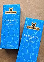 Масляные духи Versace men, 10 ml С феромонами