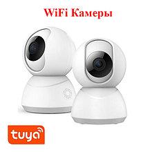 IP WiFi Камеры