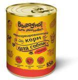 ВЫГОДНО 850гр Говядина влажный корм для собак, фото 1