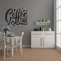 "Наклейка в кухню ""Coffee Time"""