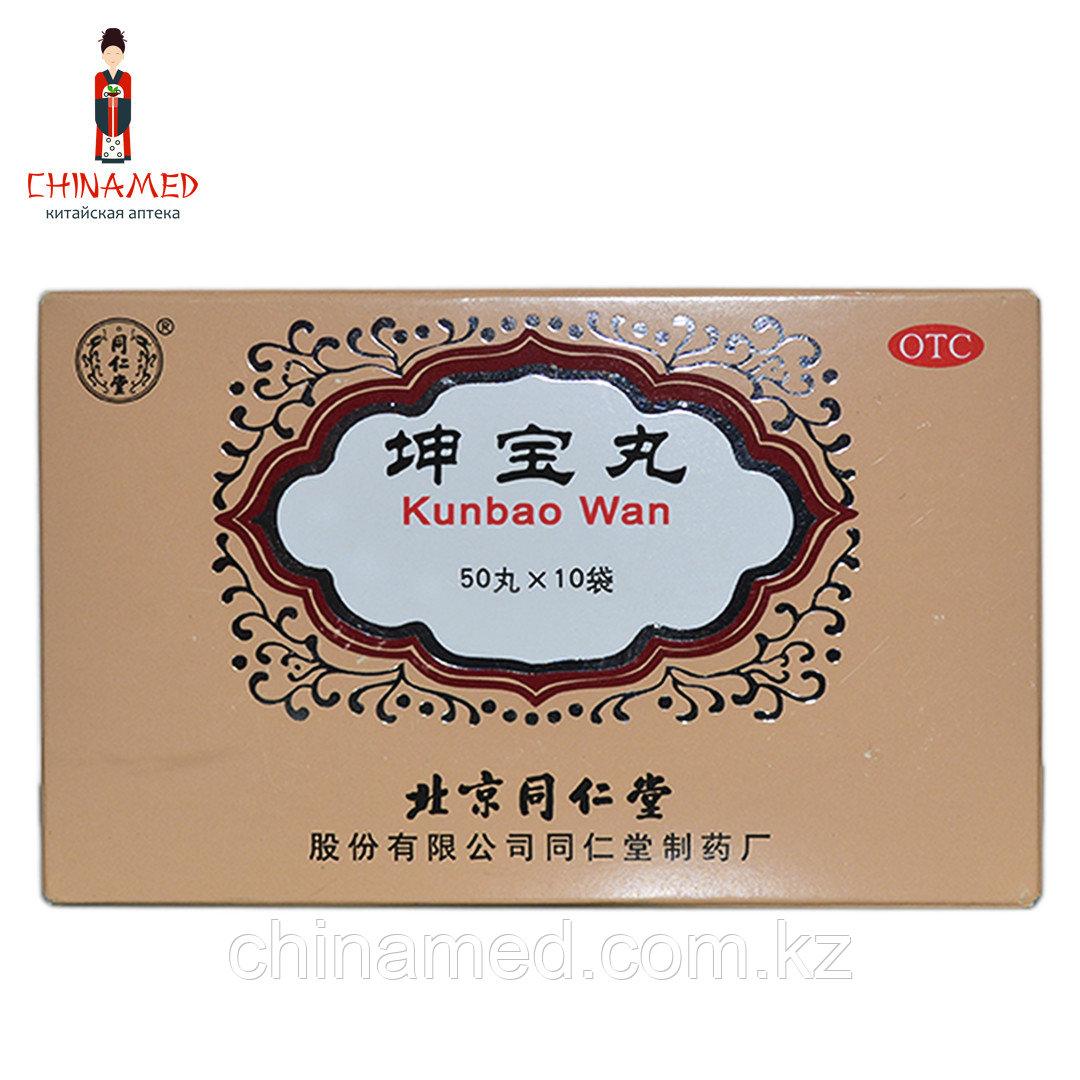 Пилюли от менопаузы Kunbao Wan (Куньбао Вань)