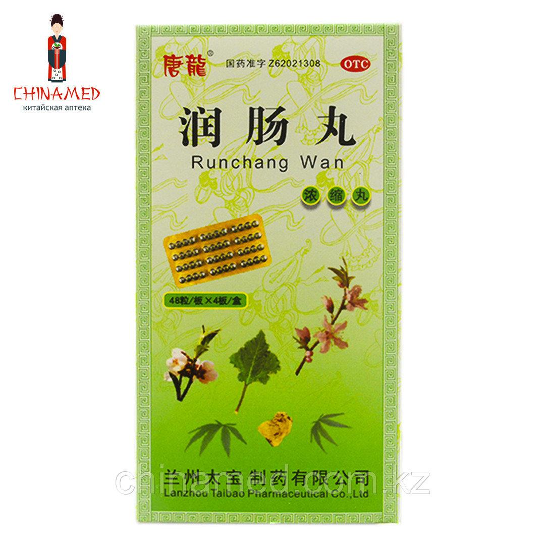 Runchang Wan Жуньчан Вань (Лечение запоров, после беременности и пожилым)