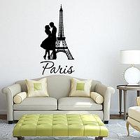 """Интерьерная наклейка """"Paris"""""""