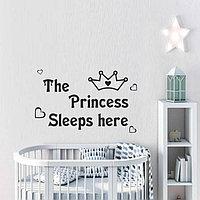 """Наклейка для детской комнаты """"Принцесса"""""""