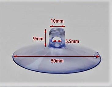 присоска 5 см