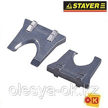 Клинья металлические плоские (2 шт; 5, 6 мм) STAYER 20990-H2