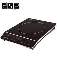 Плита индукционная одноконфорочная DSP KD5031
