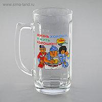 Кружка для пива «По пивку», 330 мл, рисунок МИКС