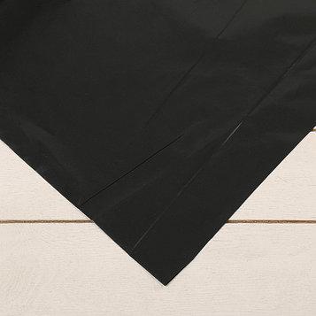Плёнка полиэтиленовая, техническая, толщина 120 мкм, 3 × 100 м, рукав (1,5 м ×2), чёрная, 2 сорт, Эконом 50 %