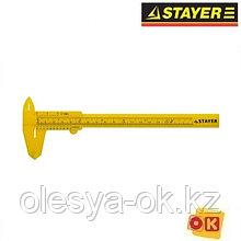 Штангенциркуль пласт. 150 мм STAYER STANDARD