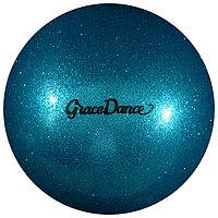 Мяч для художественной гимнастики, блеск, 16,5 см, 280 г, цвет голубой