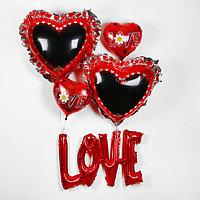 Букет из шаров «Любовь», фигуры, набор 5 шт. + грузик