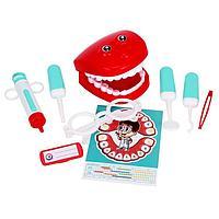 Набор стоматолога