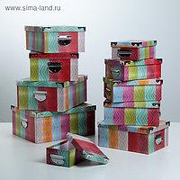 Набор коробок 10 в 1, 37,5 х 29 х 16 - 19 х 13 х 7,5 см